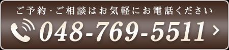 ai_sec_tel001_sp.png